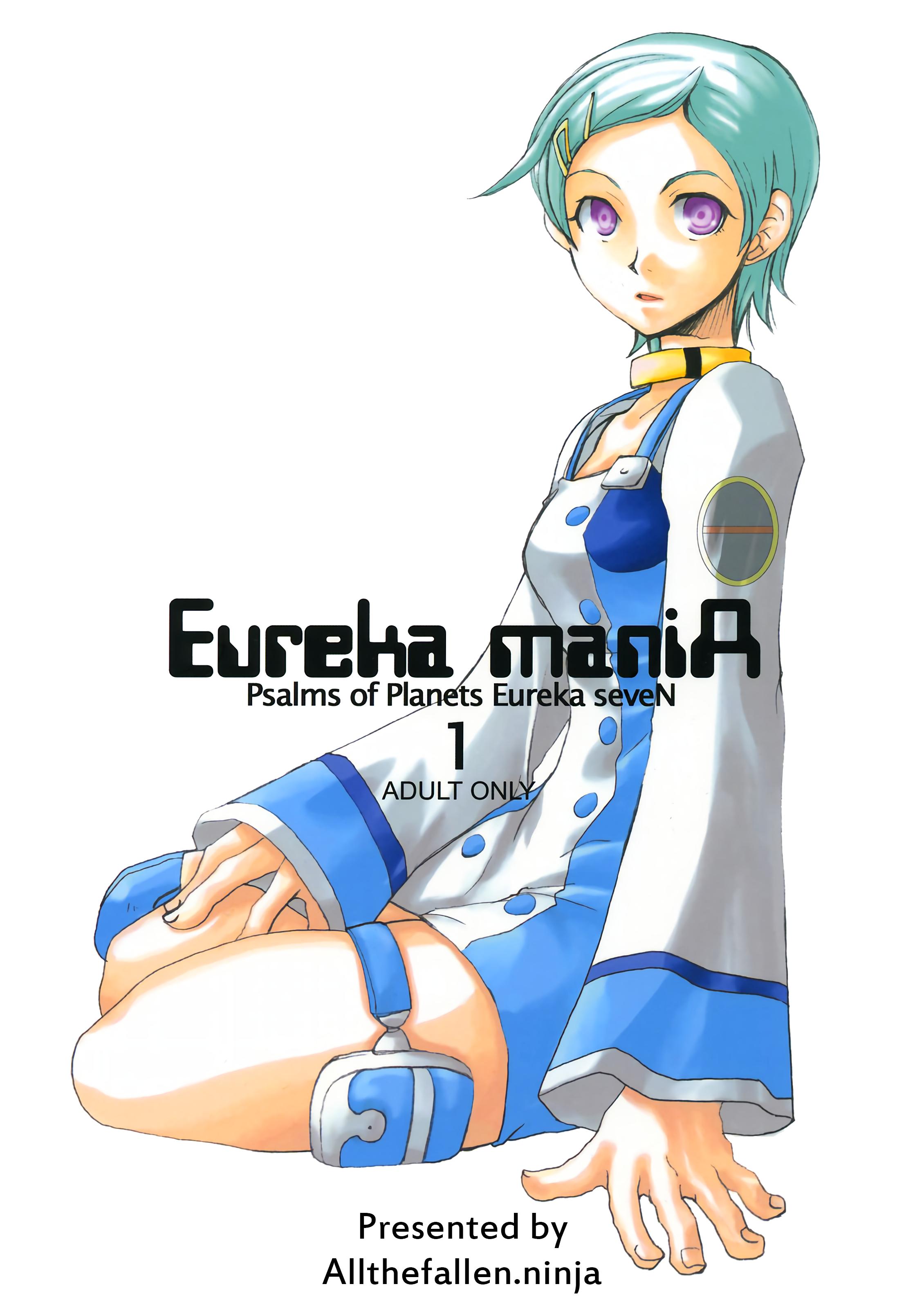 Eureka maniA 1