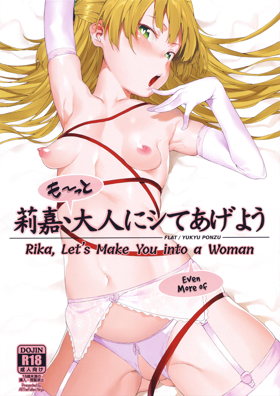 Rika, Motto Otona ni Shiteageyou | Rika, Let's Make You into Even More of an Adult