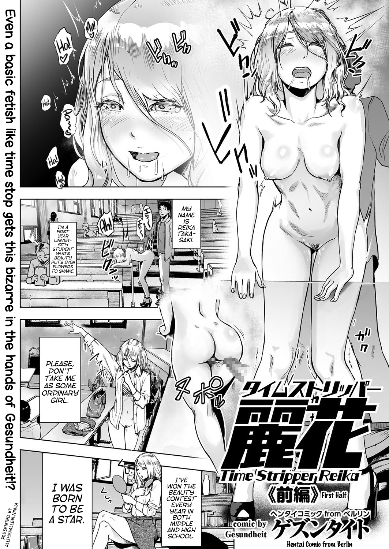 Time Stripper Reika