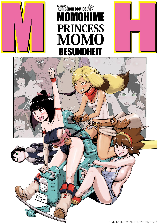 Momohime | Princess Momo