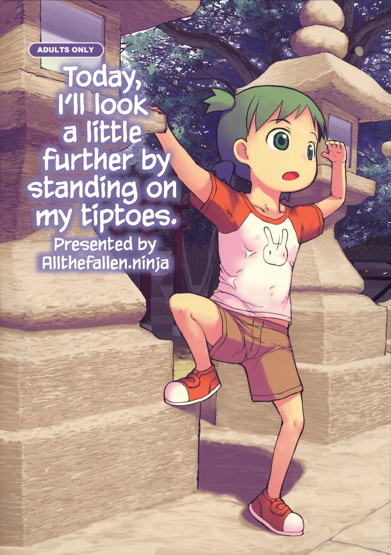 Kyou wa Sukoshi dake Senobi o Shite Tooku o Miyou | Today, I'll look a little further by standing on my tiptoes.