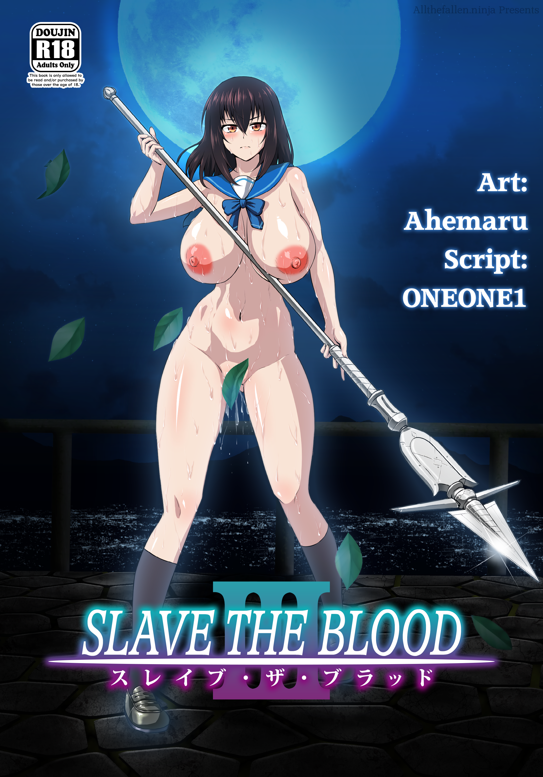 Slave the Blood III