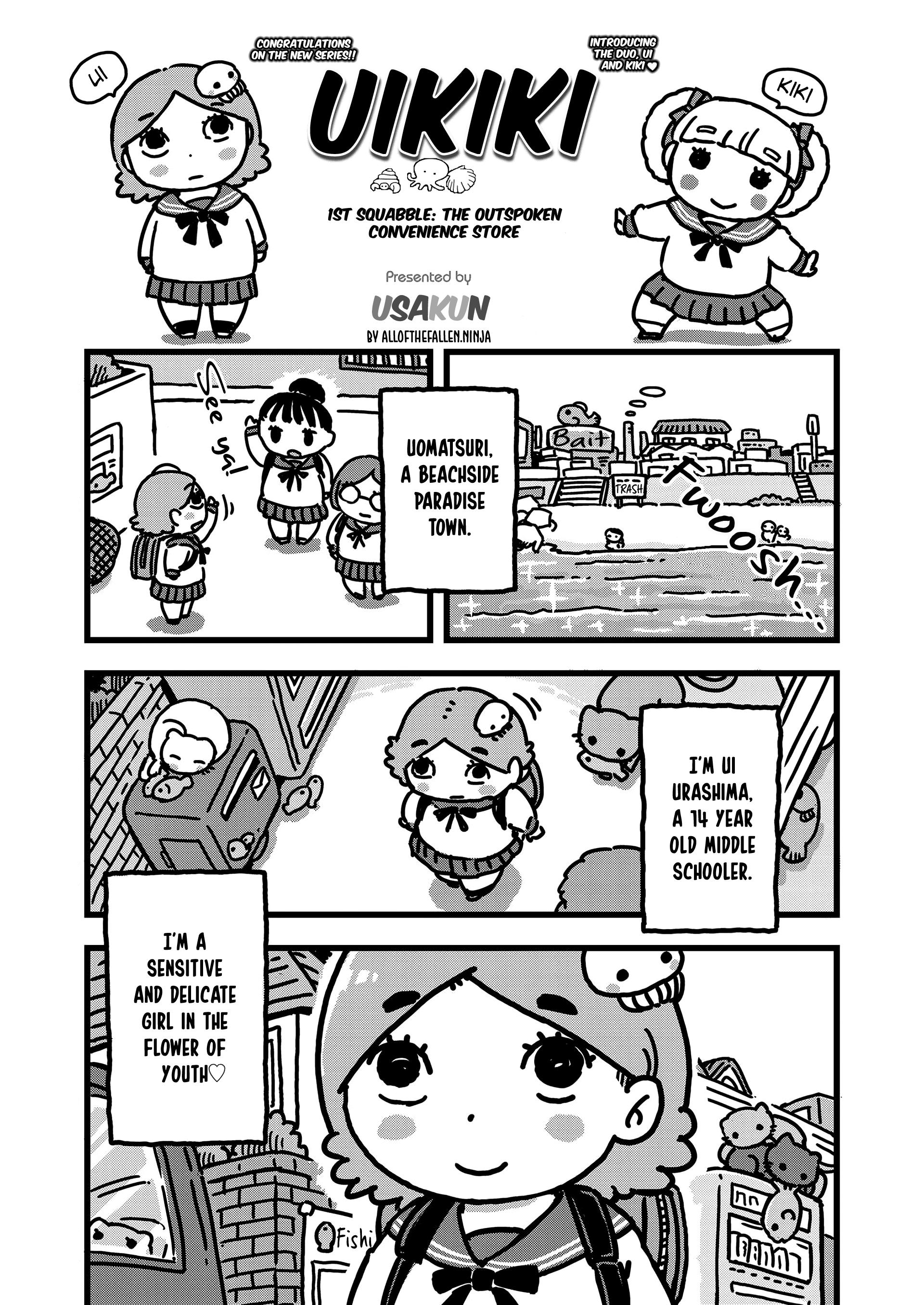 Ui & Kiki – Sunao Konbini no Hanasi